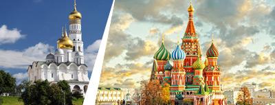 Moskova Otelleri